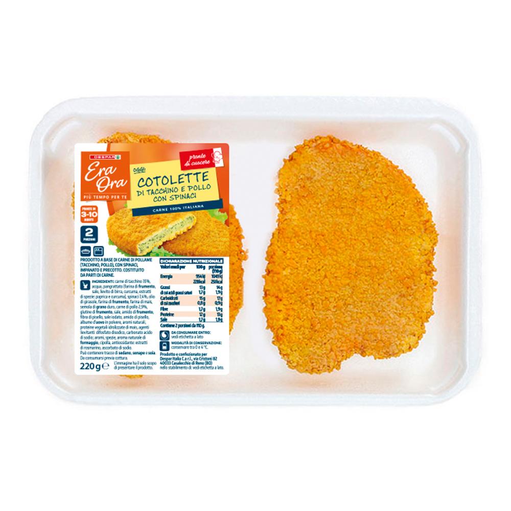 Cotolette di tacchino, pollo e spinaci linea prodotti a marchio Despar Era Ora, Despar Italia
